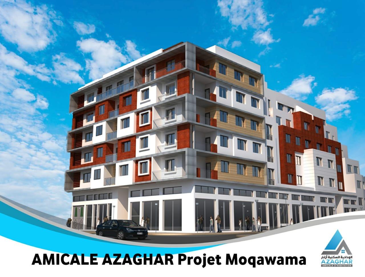 projet rue moqawama